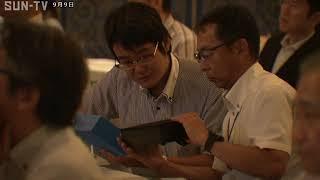 スパコン利用促進めざし 神戸で事例紹介セミナー