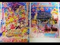 魔法つかいプリキュア!ラブリーポーズ キュアマジカル 【MAHO GIRLS PRECURE!】