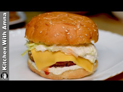 Mcdonalds Style Chicken Burger Recipe - Chicken Patty Burger - Kitchen With Amna