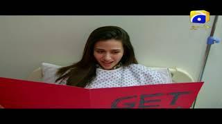 Romeo Weds Heer - Episode 06 Best Moments | HAR PAL GEO