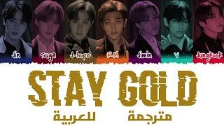 Baixar BTS 'Stay Gold' arabic sub (مترجمة للعربية)