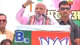 BJP Fake Promises   Narendra Modi promises to Decriminalize Politics in India
