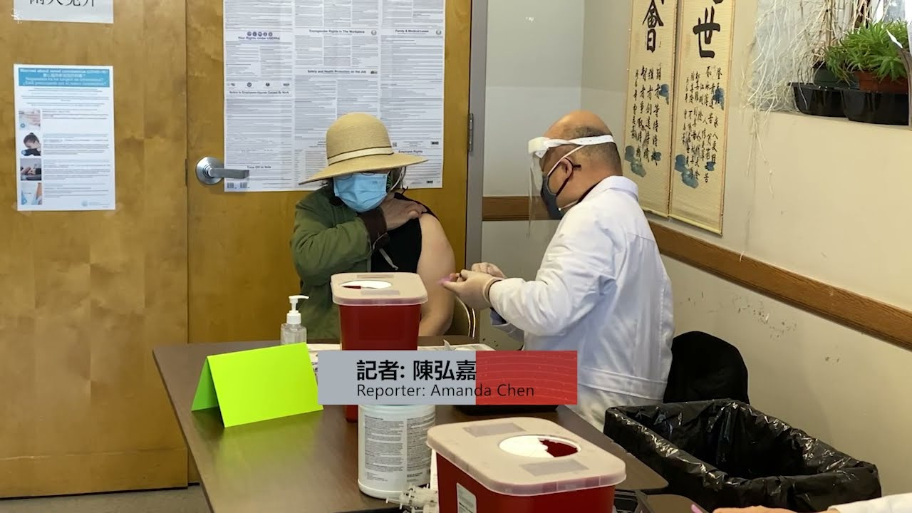 新冠疫苗:僱主催員工接種      設立獎勵計劃