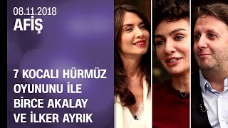 Birce Akalay veİlker Ayrık, 7 Kocalı Hürmüz'ü anlattı - Afiş 08.11.2018 Perşembe