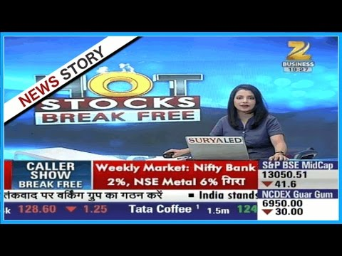 Hot Stocks | Sensex dropped by 0.7%, Nifty by 1% on last day of week trade