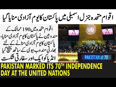 Pakistan Marked its 70th Independence Day at the United Nations
