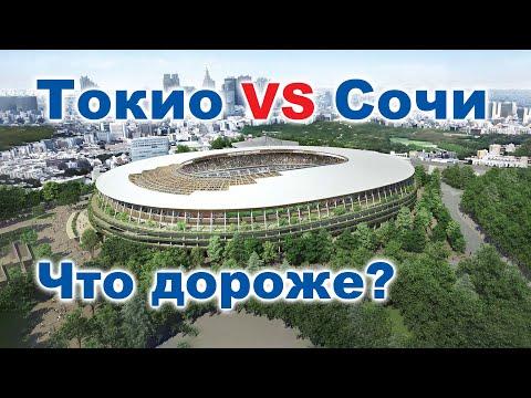 Олимпиада 2020 в Токио: Главный олимпийский стадион (2019 | 4K )