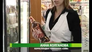 видео С 1 июля 2012 года запрещена продажа пива в ночное время