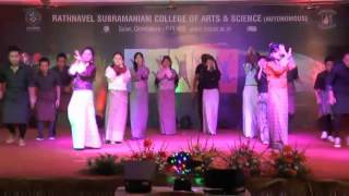 Bhutan Culture - NAAC Culturals