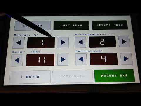 видео: Самый лучший контроллер теплицы!
