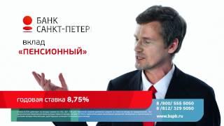 видео Банк Санкт-Петербург в Москве