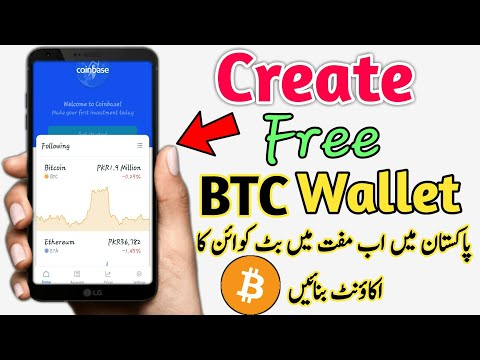 How To Create Bitcoin Account In 2019   How To Make BTC Account  In Pakistan   How To Use Coinbase