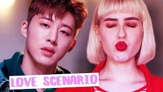 iKON - LOVE SCENARIO (Russian Cover || На русском)