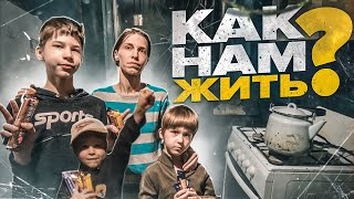 GONE OF HOUSES AND NOT RETURNED! A FAMILY SURVIVES AT Cowards RUSSIA