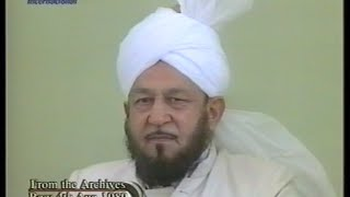 Urdu Khutba Juma on August 4, 1989 by Hazrat Mirza Tahir Ahmad