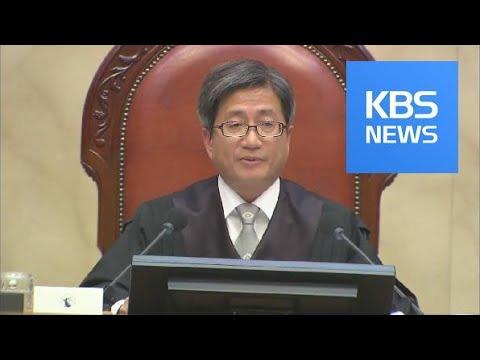 Forced Labor / KBS뉴스(News)