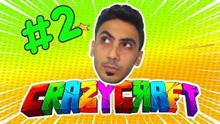 العقرب العملاق ! Minecraft Crazy Craft #2
