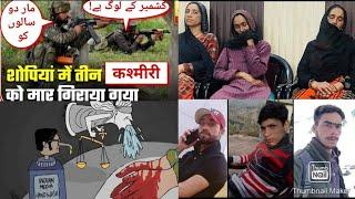 Indian Army vs Innocent Kashmiri | Hindutva Army Fake Encounter of 3 Innocent Muslims in Kashmir