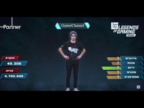 Legend #6 GamerChannel
