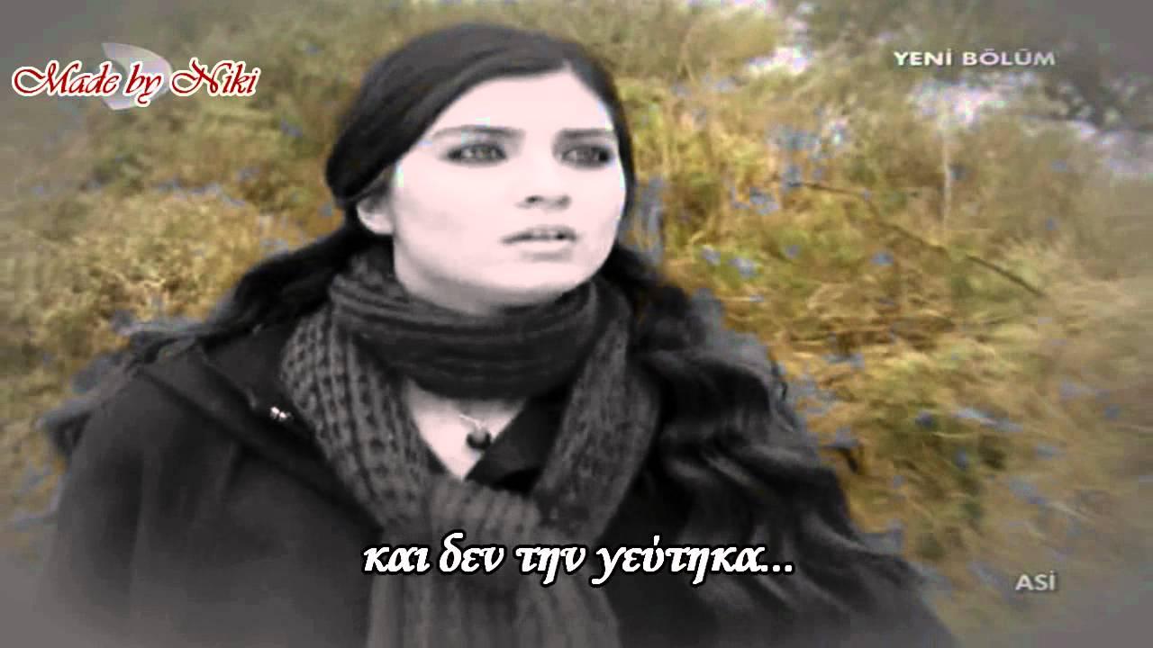 Asi Murat Yildirim Tuba Buyukustun: Murat Yildirim ☆.¸¸.♥ SEVDALI ♥ Asi ♥.¸¸.☆ Tuba Buyukustun