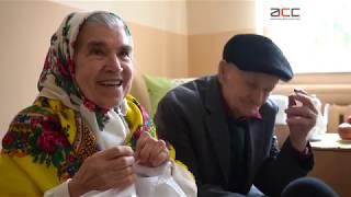 Буковинка вперше вийшла заміж у… 81 рік