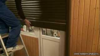 Монтаж рольставен на окна загородного дома(В данном видео специалисты компании ЕКО РОЛЬСТАВНИ выполняют монтаж внутренних рольставен, закрывающих..., 2013-03-15T08:14:11.000Z)
