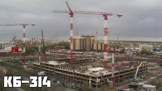 видео 3Б) Демонтаж башенных кранов