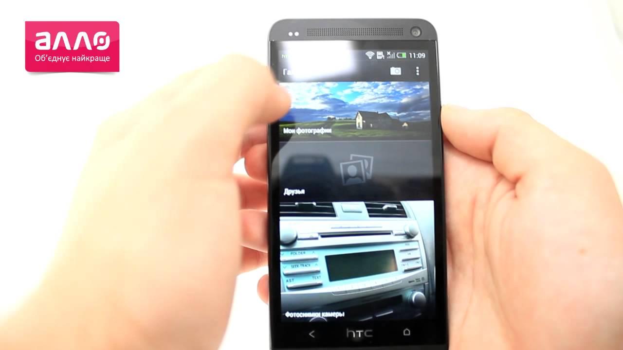 d91647b39fba1 HTC One 801e Glamour Red — купить в интернет-магазине АЛЛО. Низкие цены на HTC  One 801e Glamour Red: отзывы, описание, характеристики, фото.