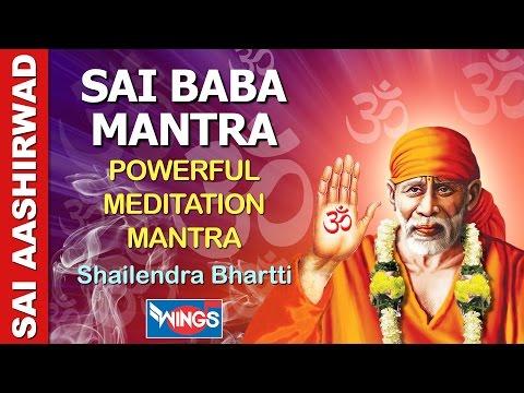 SAI BABA MANTRA |  POWERFUL MEDITATION MANTRA | SAIBABA SONG | SHAILENDRA BHARTTI