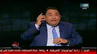 المصرى أفندى 360 | تغيير طبيعة أراضى الحزام الأخضر ..إنتخابات نقابة الصحفيين