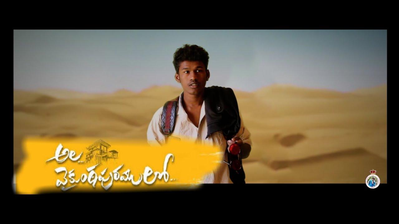 Download Ala Vaikunthapurramuloo Theatrical Trailer   Allu Arjun, Pooja Hegde  Trivikram  Thaman S1080p 2