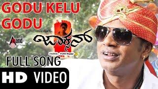 godu-kelu-godu-jackson-song-feat-duniya-vijay-pavana-gowda-new-kannada