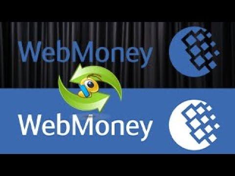 ✅ Как Перевести Деньги С Вебмани На Вебмани. Обмен WebMoney (WMZ, WMR, WMU)