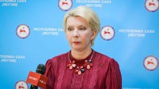 Брифинг Ольги Балабкиной об эпидобстановке в регионе на 9 июля: трансляция «Якутия 24»
