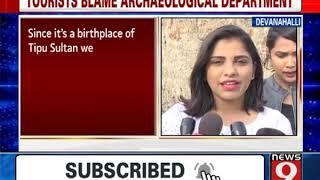 Devanahalli fort lacks basic amenities