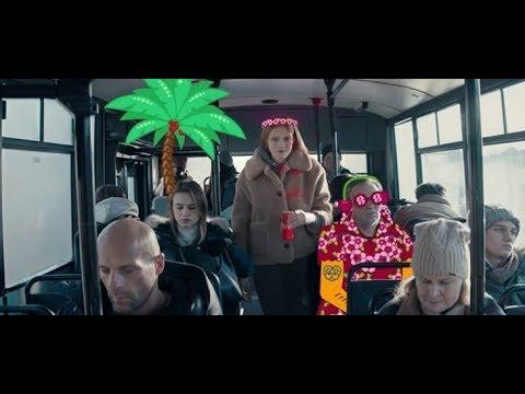 Кока Кола - Открой лето в себе (ondo D'key) (полная версия)