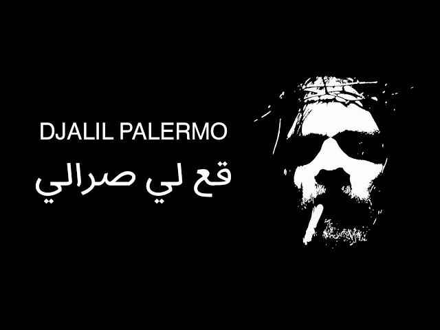 Djalil Palermo - Ga3 Li Srali