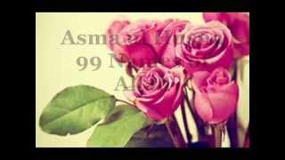 Asmaul Husna   Sharifah Khasif