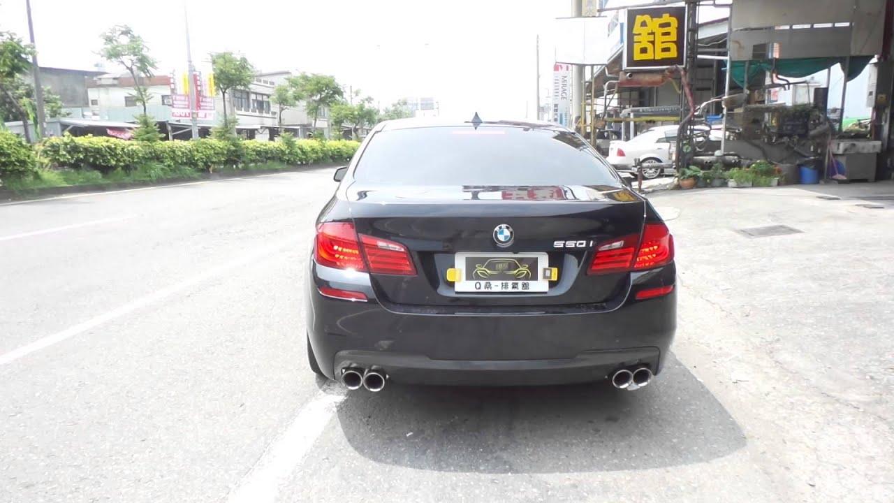 BMW F10 550I 改裝Q桑~排氣舘 專業設計 可變式排氣閥門中尾段 智慧型控制器 四出M5樣式排氣管 綿密好聽 - YouTube