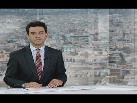 Afghanistan Dari News 30.09.2017 خبرهای افغانستان