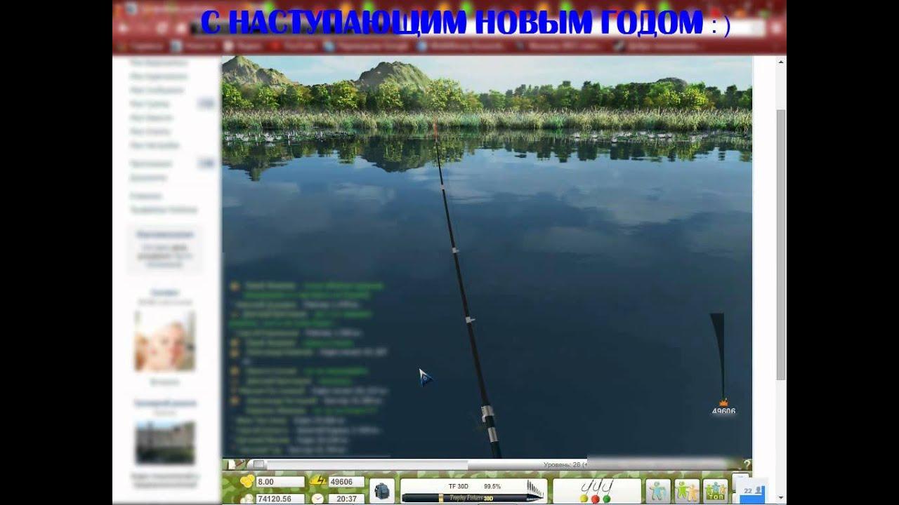поймал пиу схема турниров в трофейной рыбалке летописец рассказывает движении