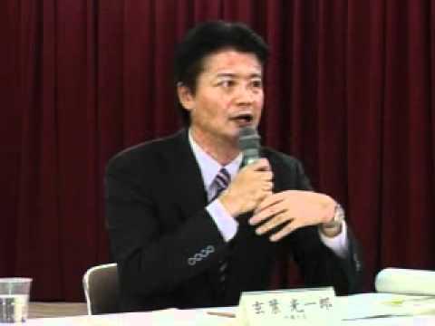 TPP(環太平洋パートナーシップ)協定に関するインターネット中継討論 ...