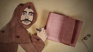 Самая загадочная книга в мире? Стивен Бакс #TED-Ed