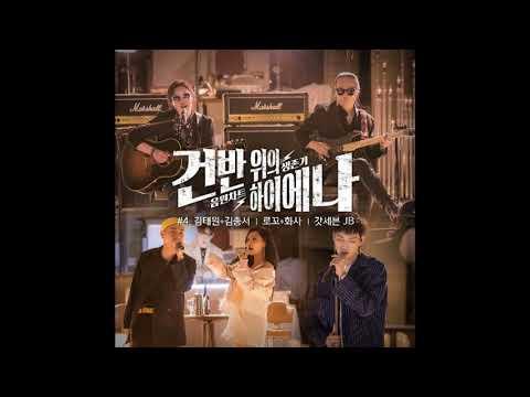[1hour, No Ad] Loco & Hwasa (mamamoo) - Don't Give It To Me 로꼬,화사 (마마무) 주지마 韓国 티져 Reaction  Eng Sub