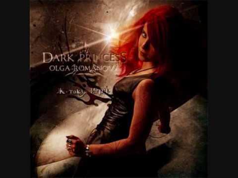 Клип Dark Princess - Время уйти