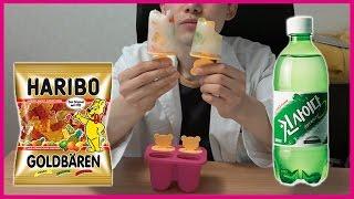 허팝 [하리보아이스크림]후루룩~ 하리보젤리사이다아이스크림 (How to make Haribo jelly ice)
