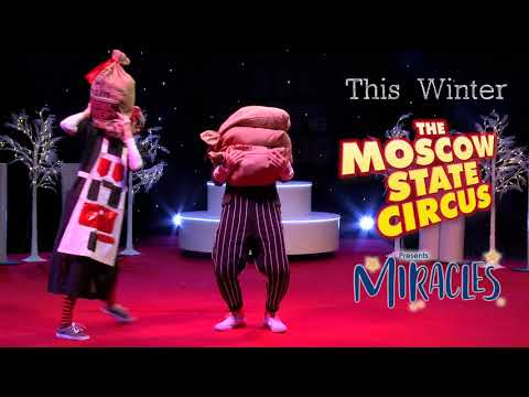 Moscow Christmas Ad TM 1b