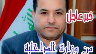 عاجل من وزارة الداخلية 😉