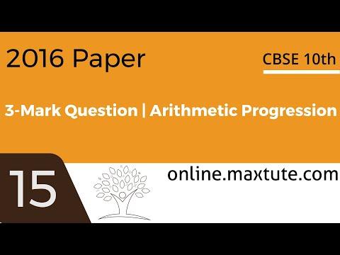 2016 CBSE 10th standard maths board paper solution. 3-mark question. AP