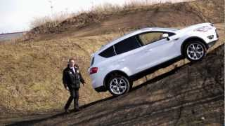 Motorpoint Test Drive - Ford Kuga